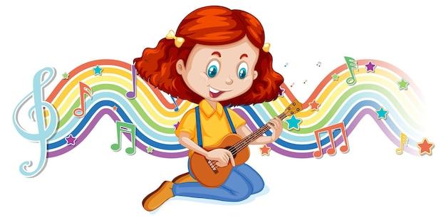 虹の波のメロディー記号でギターを弾く少女