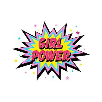 Девушка сила, бум звезда. комическая речь пузырь с эмоциональным текстом girl power и звезды.