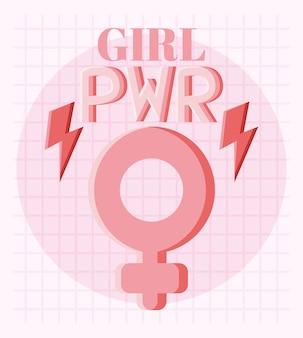 女の子のパワーカード