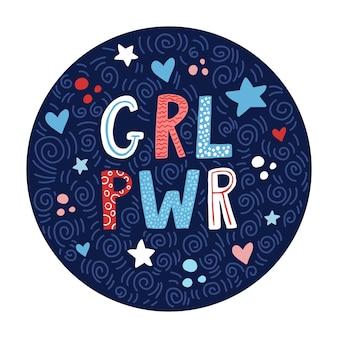 Girl power lettering concept. feminist slogan.