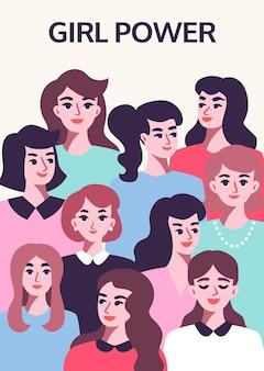 Girl power poster illustration