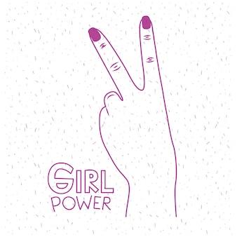 Плакат для девушки