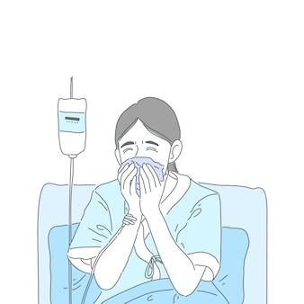 Girl sickness