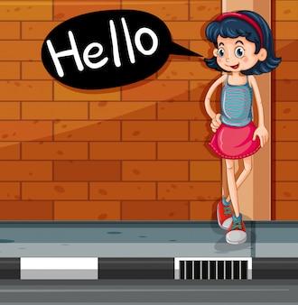 舗装の上に立っている女の子