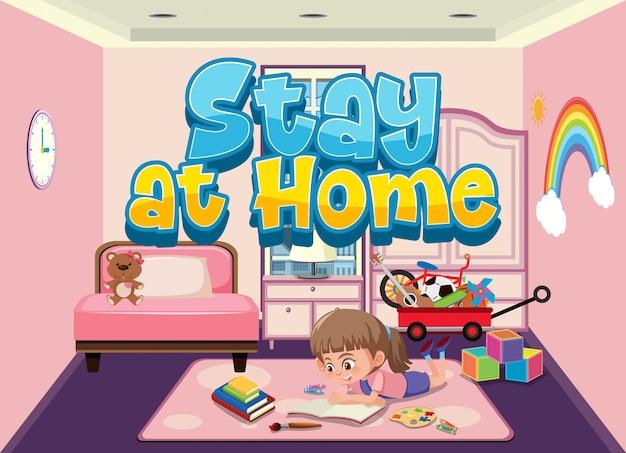 コロナウイルスの蔓延を避けるために家にいる女の子