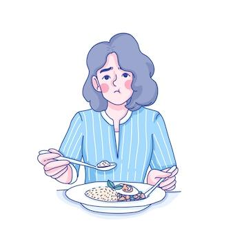 먹을 수없는 여자