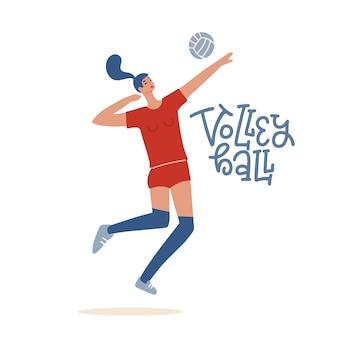 Девушка-волейболистка прыгает, чтобы накинуть на входящую подачу спортсменку, играющую в ...