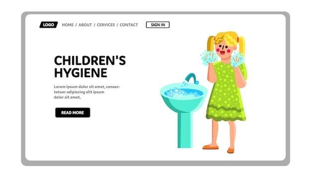 女の子は石鹸の子供たちの衛生で手を洗う