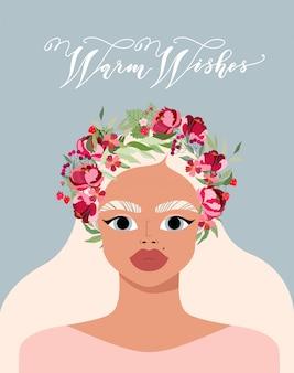 フローラルリースを着ている少女。金髪の美しさと書道のテキスト。女性の髪に花。モダンな手描きのカード、ポスターデザイン。女性の美の概念。グリーティングカードと招待状のデザイン。