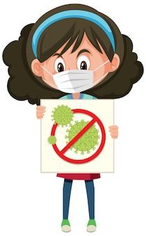 Девушка в маске и держит знак остановки коронавируса