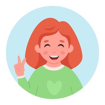歯にブレースを付けた女の子笑顔で歯にブレースを見せている女の子デンタルケア