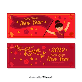 Girl with flag chinese new year banner