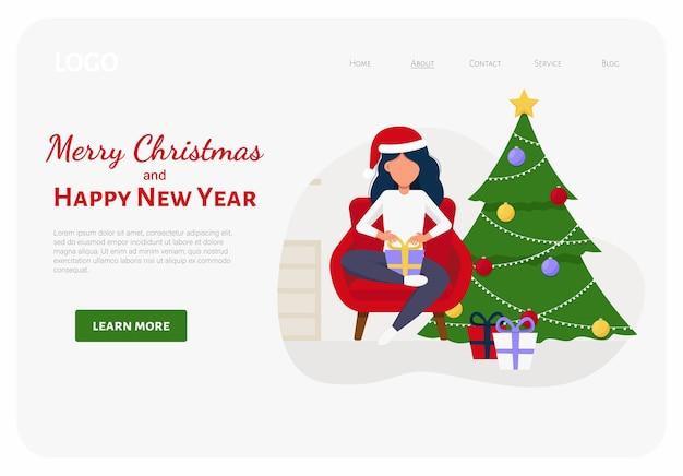 クリスマスのギフトボックスを持つ少女