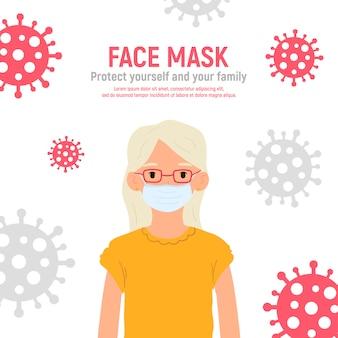 コロナウイルスcovid-19、2019-ncovが白い背景で隔離から彼女を守るために顔に医療マスクを持つ少女。子供のウイルス保護の概念。おげんきで。図