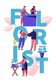 Girls caring and plants in flower shop. florist concept illustration