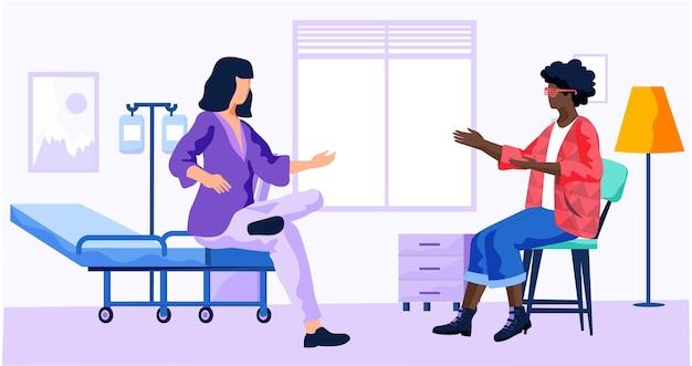 病室でコミュニケーションをとる女の子