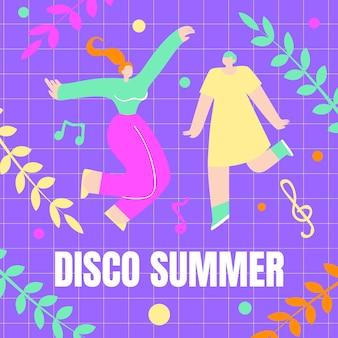 Girls dancing, poster disco summer cartoon flat