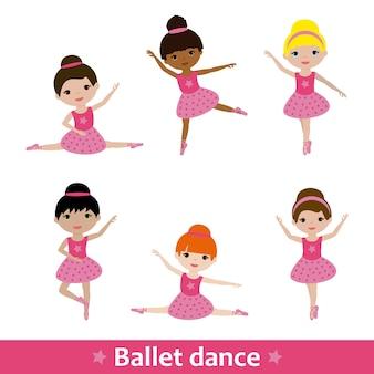 Девушки делают балет