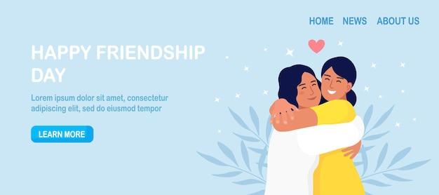 笑顔で抱き合う女の子たち。 2人の友人、女性の幸せな出会い。友情、ケア、愛の概念