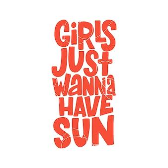 Девочки просто хотят иметь солнечные надписи.