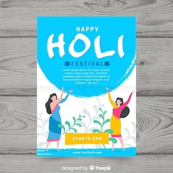 Manifesto del partito di festival di holi di sagome di ragazze