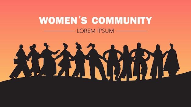 一緒に立っている女の子のシルエット女性のエンパワーメント運動フェミニストの女性のコミュニティ連合コンセプト水平全長ベクトル図