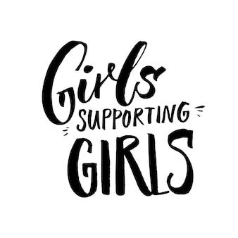 女の子をサポートする女の子。アパレル、tシャツ、感動的なポスターのフェミニズムの引用。白い背景で隔離の黒い書道のcaprion。