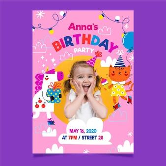 Girly шаблон приглашения на день рождения