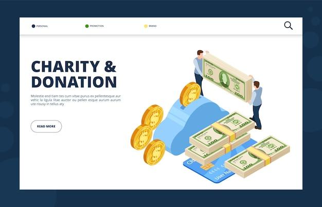 お金に等角投影の概念を与えます。寄付とチャリティーのランディングページ。イラストの寄稿と節約、レイアウト寄付サービス