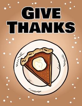 Подарите милую уютную открытку с тыквенным пирогом на тарелке.