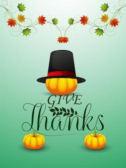 感謝祭招待状 チラシ