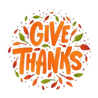 感謝します。感謝祭の手レタリング