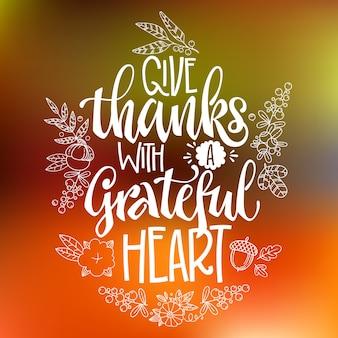 감사하는 마음으로 감사하십시오-인용문. 추수 감사절 저녁 식사 테마 손으로 그려진 글자