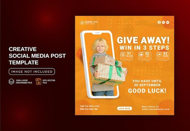 Концепция бесплатной раздачи для победы в трех шагах шаблон сообщения в социальных сетях для баннера instagram