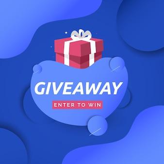 Конкурс бесплатных подарков, чтобы выиграть шаблон баннера