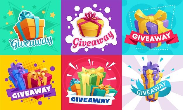 Акция по розыгрышу подарков, бесплатная викторина с призами и лотерея с рекламой подарков Premium векторы