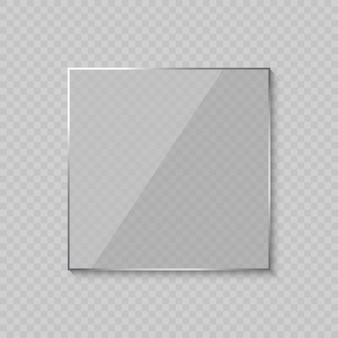 Glare glass frame