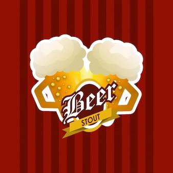 Glass of beer emblem image