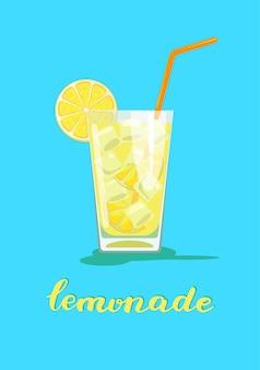 Стакан лимонадного коктейля с соломенной иллюстрацией