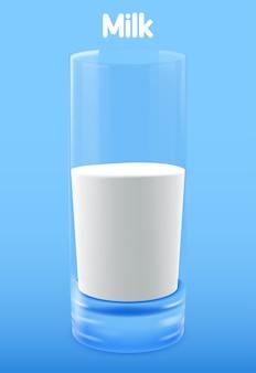 コップ一杯分の牛乳 。背景に分離されたイラスト。