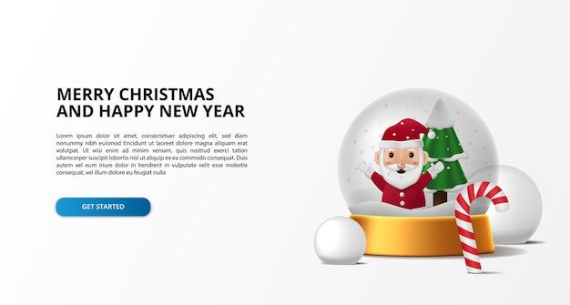 Украшение стеклянных шаров для счастливого рождества и счастливого нового года с дедом морозом. простой роскошный дизайн