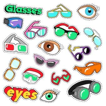 スクラップブック、ステッカー、パッチ、バッジのメガネと目の装飾的な要素。いたずら書き