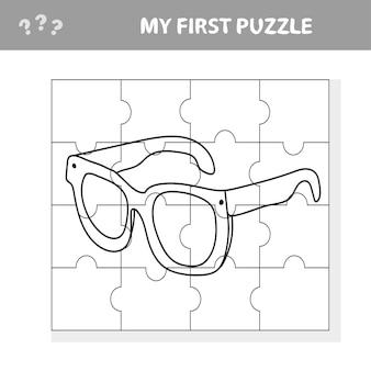 眼鏡。就学前の子供のための教育ペーパーゲーム。ベクトルイラスト。私の最初のパズルと塗り絵