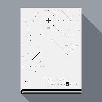 간단한 기하학적 디자인 요소와 글리치 책 표지 / 포스터 디자인 템플릿.