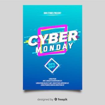 Кибер понедельник флаер с эффектом сбоя