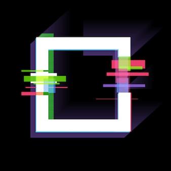グリッチ効果フレーム、モダンなスタイルのデザイン要素。図