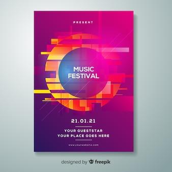 グリッチ音楽祭ポスターテンプレート