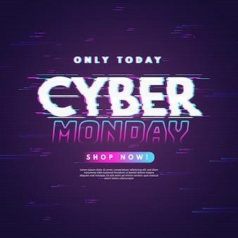 Glitch promo banner cyber monday