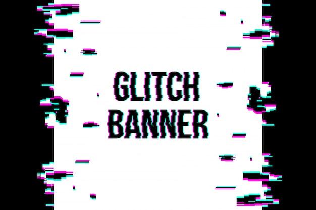 Glitch style distorted banner background.