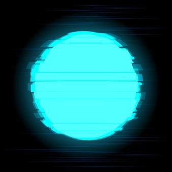 コピースペースとグリッチベクトル青い円。歪んだグリッチスタイルの太陽。デザインのためのモダンなデジタルグローの背景